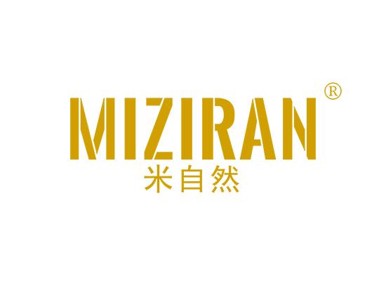 米自然;MIZIRAN