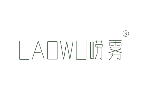 崂雾;LAOWU
