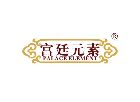 宫廷元素 PALACE ELEMENT