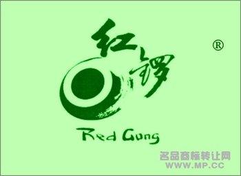 13-0029 红锣