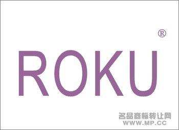 9-2009 ROKU