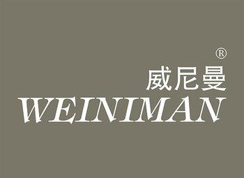 27-A142 威尼曼