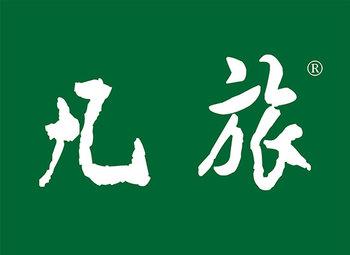 43-A158 凡旅
