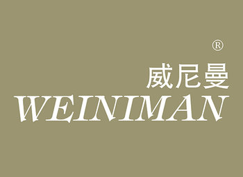 12-A194 威尼曼