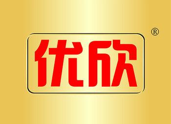 21-A085 优欣