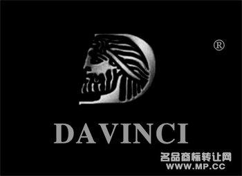 19-0428 DAVINCI