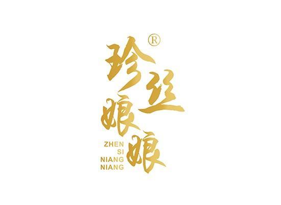 24-A825 珍丝娘娘 ZHEN SI NIANG NIANG