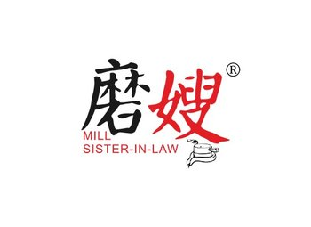30-A2754 磨嫂 MILL SISTER-IN-LAW