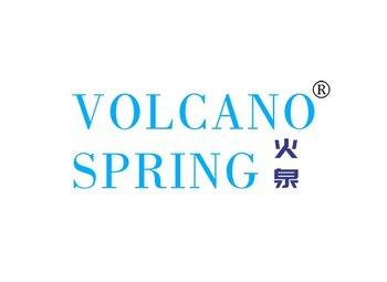 3-A3985 火泉 VOLCANO SPRING