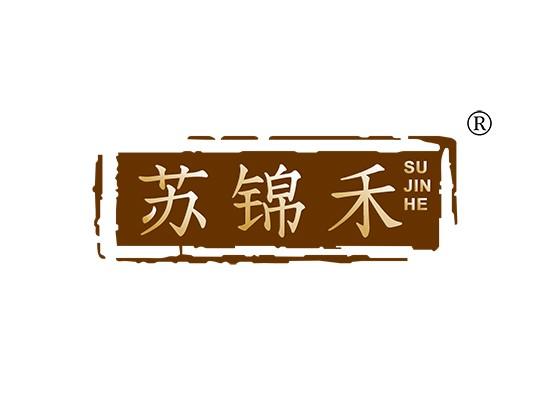 苏锦禾 SU JIN HE