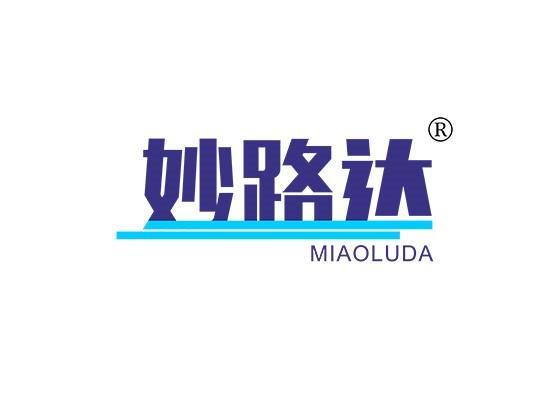 12-A714 妙路达 MIAO LU DA