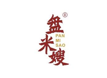 30-A2748 盘米嫂 PAN MI SAO