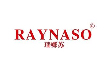 3-A3986 瑞娜苏 RAY NASO