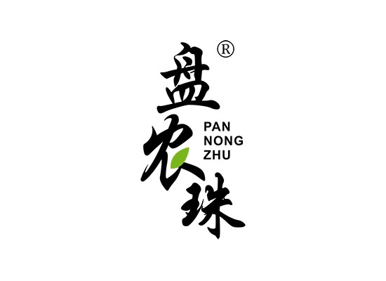 盘农珠 PAN NONG ZHU