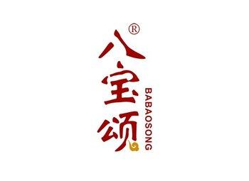 30-A2727 八宝颂 BA BAO SONG